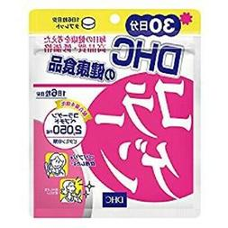 DHC supplements collagen 30 days Free Shipping From Japan F/